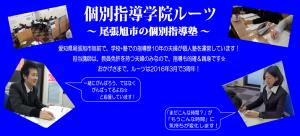 ブログトップ青wp
